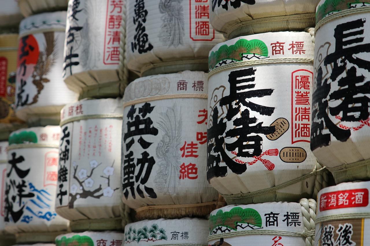 ブログに難しい漢字を使ってはいけない【伝わる文章を書こう】
