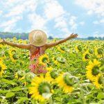 格段に運気を上げる5つの方法【人生を飛躍させる】