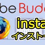 TubeBuddyをFirefoxにインストールする方法