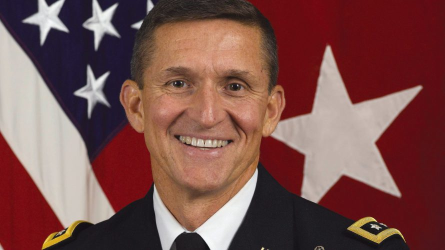 マイケル・フリン将軍。アメリカの敵と戦う真の愛国者の姿