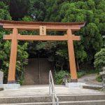 幣立神宮 日本最古の歴史が眠る神社の真実