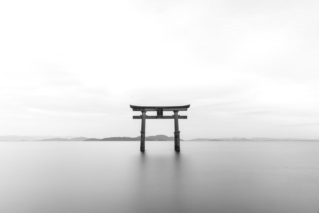 【衝撃】皇族でも入ることが許されない日本の禁足地 絶対立ち入り禁止!